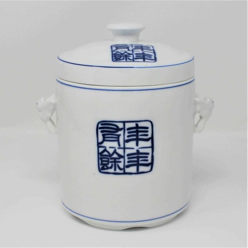 Canister / Tea Caddy / Tobacco Jar, Blue Koi Fish, Chinese Porcelain, SOLD