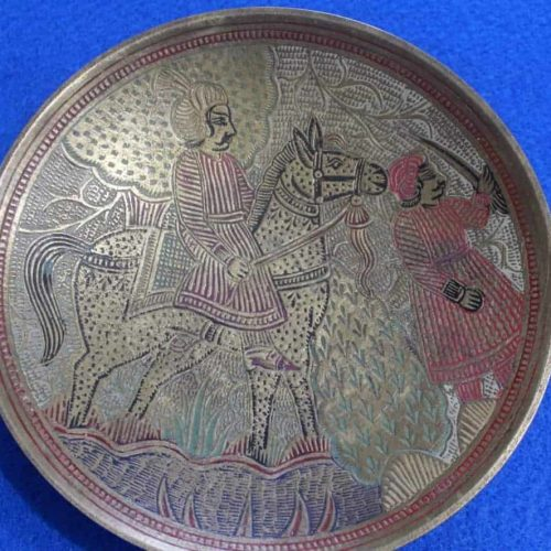 Decorative Plate Brass Soldier and Horse, Hand Carved, Indian