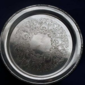 """Tray/Serving, Silver Plate, """"Camille"""" by International Silver 15"""""""