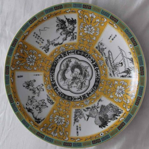 Platter Serving, Da Tung, Ceramic, Taiwan, SOLD